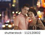 portrait of a happy couple... | Shutterstock . vector #112120832