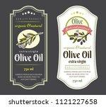 set of labels for olive oils.... | Shutterstock .eps vector #1121227658