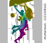 bright basketball players... | Shutterstock .eps vector #1121228162