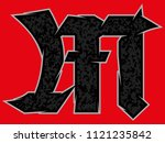 ragged gothic vector font.   Shutterstock .eps vector #1121235842