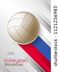 engraving golden volleyball and ... | Shutterstock .eps vector #1121236985