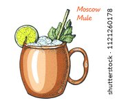 moscow mule cocktail... | Shutterstock .eps vector #1121260178