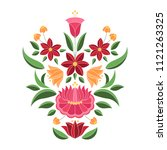 hungarian folk pattern vector.... | Shutterstock .eps vector #1121263325