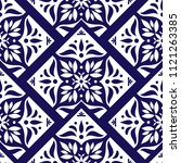 mexican tile pattern vector... | Shutterstock .eps vector #1121263385