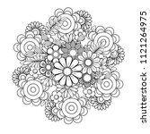 adult coloring page with... | Shutterstock .eps vector #1121264975