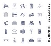 urban icon. collection of 25... | Shutterstock .eps vector #1121266166