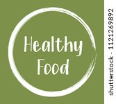 white healthy food icon ... | Shutterstock .eps vector #1121269892