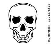 vector illustration of human... | Shutterstock .eps vector #1121276618