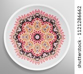 decorative plate with round... | Shutterstock .eps vector #1121286662