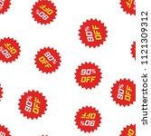 discount sticker icon seamless... | Shutterstock .eps vector #1121309312