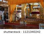 ywama  inle lake  myanmar   nov ... | Shutterstock . vector #1121340242