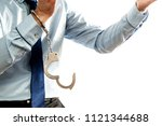 the man frees himself from... | Shutterstock . vector #1121344688