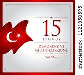 15 temmuz demokrasi ve milli... | Shutterstock .eps vector #1121350595