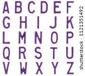 distressed purple metal simple... | Shutterstock . vector #1121351492