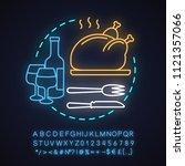 restaurant neon light concept... | Shutterstock .eps vector #1121357066