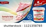 natural strawberry greek yogurt ... | Shutterstock .eps vector #1121358785