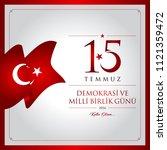 15 temmuz demokrasi ve milli... | Shutterstock .eps vector #1121359472