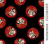 daruma japanese traditional... | Shutterstock .eps vector #1121361425