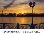 silhouette of vintage metal... | Shutterstock . vector #1121367362