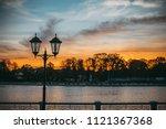 silhouette of vintage metal... | Shutterstock . vector #1121367368