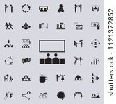 shared movie icon. detailed set ...