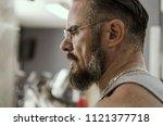 worried thoughtful man face... | Shutterstock . vector #1121377718