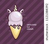 unicorn ice cream on violet...   Shutterstock .eps vector #1121388392