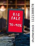 big sale 70 90 off mock up... | Shutterstock . vector #1121388878