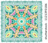 decorative colorful ornament on ... | Shutterstock .eps vector #1121393186