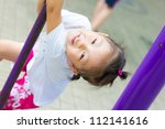 Chinese girl in the park - stock photo