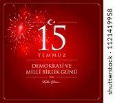 15 temmuz demokrasi ve milli... | Shutterstock .eps vector #1121419958