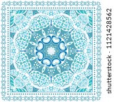 decorative colorful ornament on ... | Shutterstock .eps vector #1121428562