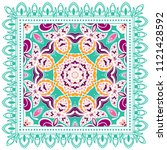decorative colorful ornament on ... | Shutterstock .eps vector #1121428592