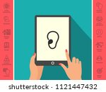 ear symbol icon | Shutterstock .eps vector #1121447432