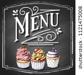 menu hand drawn lettering on... | Shutterstock .eps vector #1121475008