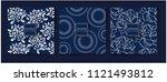 japanese blue pattern | Shutterstock .eps vector #1121493812