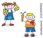 cartoon kids holding healthy... | Shutterstock .eps vector #1121509502