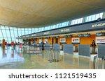 washington  dc  usa   september ...   Shutterstock . vector #1121519435