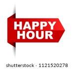 banner happy hour | Shutterstock .eps vector #1121520278