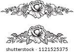ethnic indian line art border   Shutterstock .eps vector #1121525375