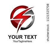 electric danger light power...   Shutterstock .eps vector #1121525708