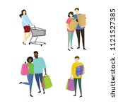 different people buyers with... | Shutterstock .eps vector #1121527385