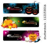 fancy halloween banners   eps 10 | Shutterstock .eps vector #112153016