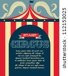 Vintage Circus Tent Template...