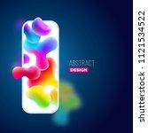 liquid color background design. ... | Shutterstock .eps vector #1121534522