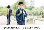 pupil of primary of preschool... | Shutterstock . vector #1121544998