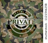 private on camo pattern   Shutterstock .eps vector #1121546258