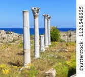 in northern of cyprus the...   Shutterstock . vector #1121548325