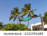 street sign of famous street... | Shutterstock . vector #1121551685