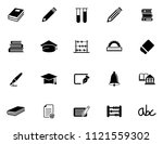 vector school education icons... | Shutterstock .eps vector #1121559302